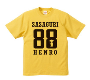 Sasacury
