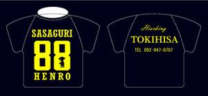 Tokihisa